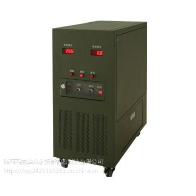供应270V军用航空高压直流电源厂家