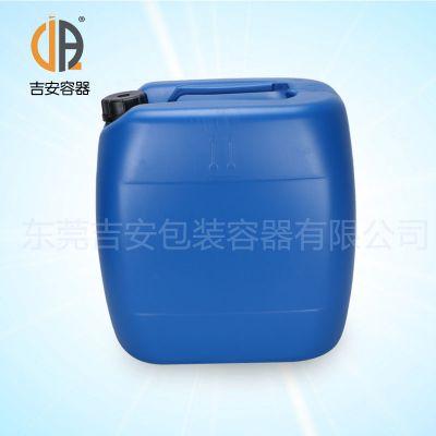 供应HDPE塑料方扁罐 30L蓝色方扁罐 30kg包装化工桶