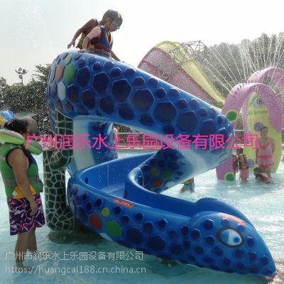 广州润乐水上乐园提供戏水小品、滑梯系列——水蛇滑梯
