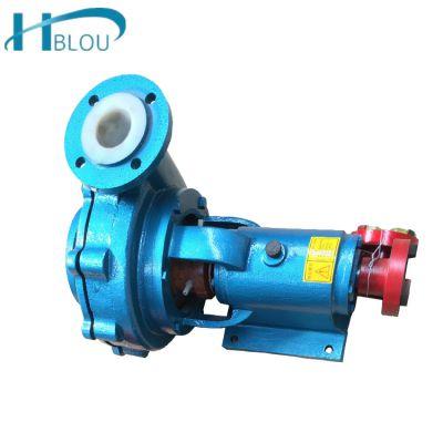 耐腐耐磨砂浆泵32UHB-ZK-1-15耐高温泥浆泵