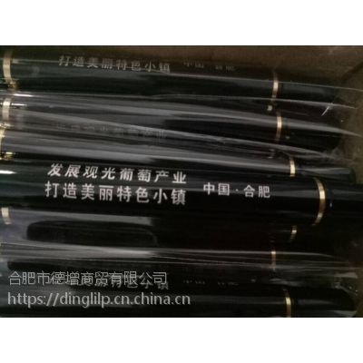 合肥签字笔定制【优惠促销】青花瓷笔中性笔,圆珠笔拉画笔批发