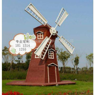 重庆荷兰风车厂家 四川荷兰风车价格