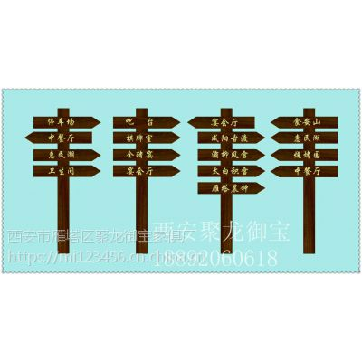 西安松木牌匾供应、桐木牌匾定制价格、松木牌匾生产厂家、西安松木牌匾规格