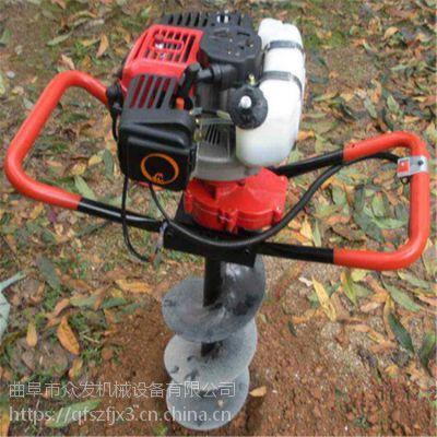 牵引式大马力挖坑机 沈阳植树造林打眼机 螺旋式汽油打洞机