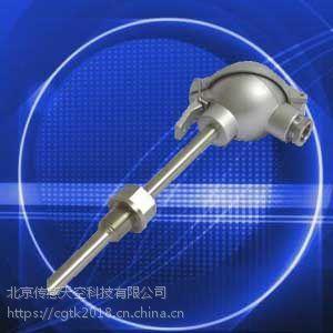 北京传感天空装配式230/240/240E系列温度传感器2