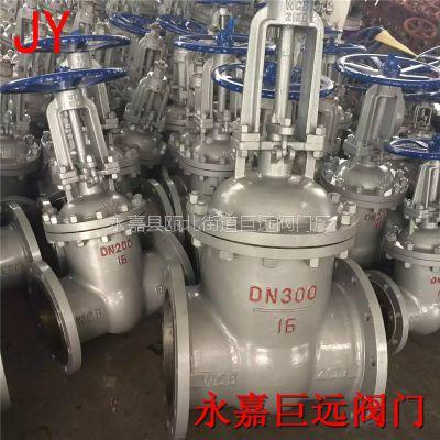 DN125 Z41H-16C 铸钢手动闸阀 DN65 永嘉巨远阀门厂