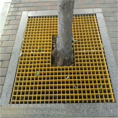玻璃钢树池格栅篦子板实力厂家电话