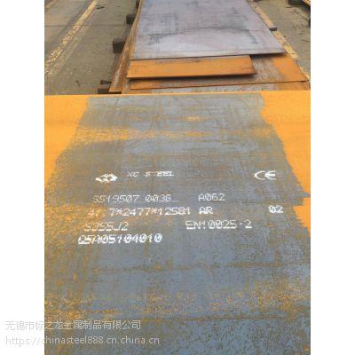 安钢100厚Q345C低温合金板 Q345C合金板市场价格