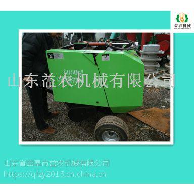 精品推荐新型小麦秸秆打捆机,多功能秸秆捡拾打包机厂家