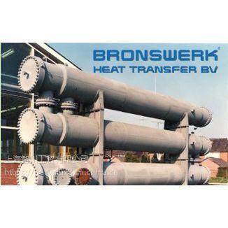 特卖BRONSWERK冷凝器