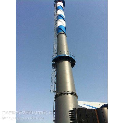 宁波市钢烟囱除锈刷漆防腐-专业施工、品质保证