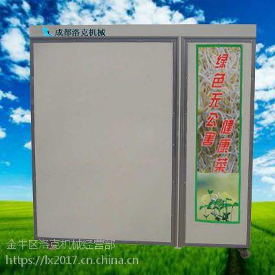 商用全自动多层豆芽机封闭式大型豆芽机