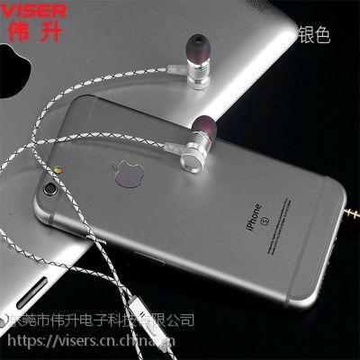 东莞厂家直销VISER华为畅玩6X 5X低音炮耳机入耳式荣耀8/V8