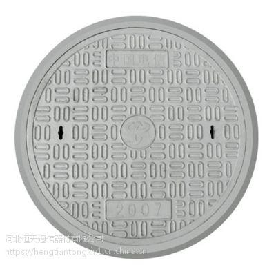 恒月专业生产复合材料井盖井圈