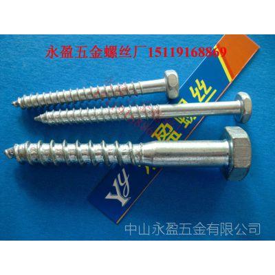 容桂顺德螺丝厂,六角头自攻螺钉,六角头木螺钉,螺钉螺母生产厂家