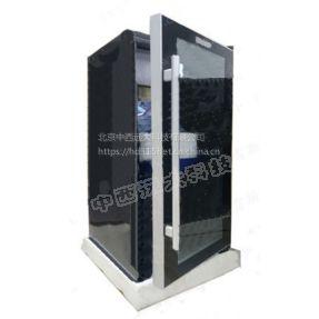 水质采样器 型号:MW2-FC-24C 库号:M22790