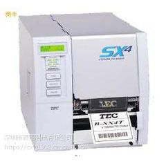 东芝打印机 东芝B-SX4T/B-SX5T条码打印机 东芝打印机代理 东芝打印机维修