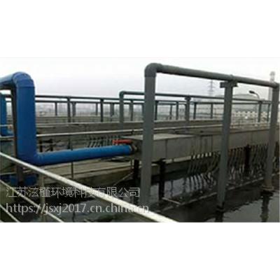 制药废水处理技术、上海制药废水处理、江苏泫槿环境科技