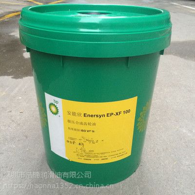 太仓市 BP合成工业极压齿轮油EP-XF150 220 320 460 价格 批发