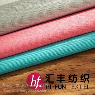 青岛服装布料|量大优惠|精工细作