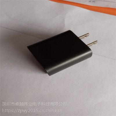 joyo 手机直充充电器 3C认证小米安卓通用usb充电头 多功能通用电源适配器