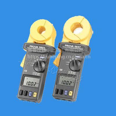 台湾泰仕 PROVA-5637钳式接地电阻计 数字接地电阻计PROVA-5637