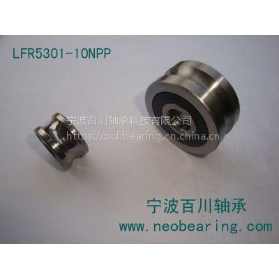 SLFR5201-12NPP INA结构 自主品牌 不锈钢滚轮 百川轴承OEM食品机械