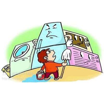 不要被漫天的家电清洗加盟广告混淆了思路