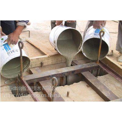 高强无收缩水泥基灌浆料H60设备基础柱加固锚固灌浆料