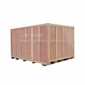 供应广缘除氧设备包装箱