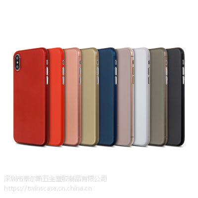 工厂批发价 iphonex手机壳 超薄磨砂PP手机保护套 防尘防摔防静电