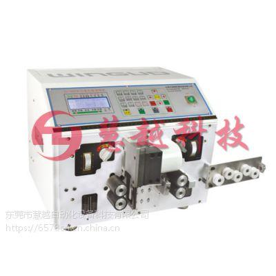 电脑裁线剥线机HY-B11-慧越高效率的全自动剪裁 剥皮功能的剥线机