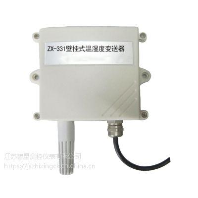 江苏智星ZX-331壁挂式温湿度变送器