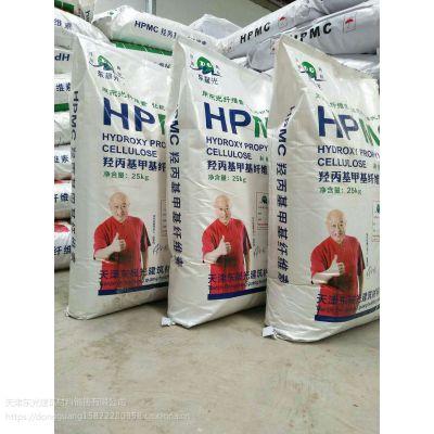 西安纤维素厂家直销建材专用羟丙基甲基纤维素