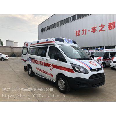 福特新全顺V362长轴救护车厂家报价