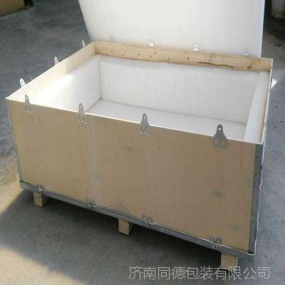 同德包装珍珠棉防震胶合板钢带木箱 可拆卸木箱 厂家定制