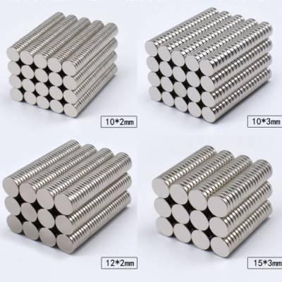 金聚进 永磁钕铁硼 磁钢 磁铁 吸铁石 磁石 强力磁铁圆形6mm*6 特惠价格