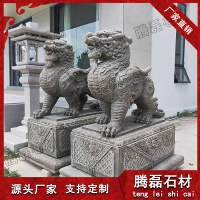 大理石貔貅雕塑 石雕动物貔貅 九龙星家居石貔貅工艺品摆件