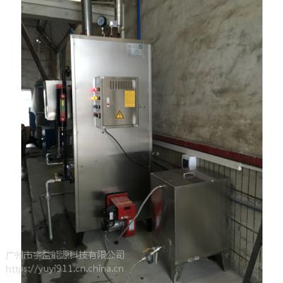 宇益免办证100公斤低压立式柴油蒸汽发生器配套夹层锅、杀菌罐