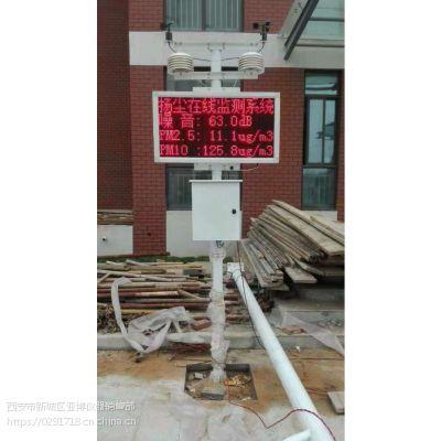 西安扬尘检测仪咨询13772489292带联网