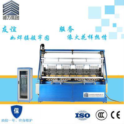 供应广州德力DNM-150大功率网片焊机 置物架网片焊接机