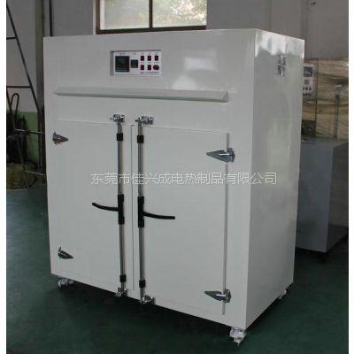 长期供应电子元件工业烤箱 电子干燥箱无尘烘箱 佳兴成非标定制