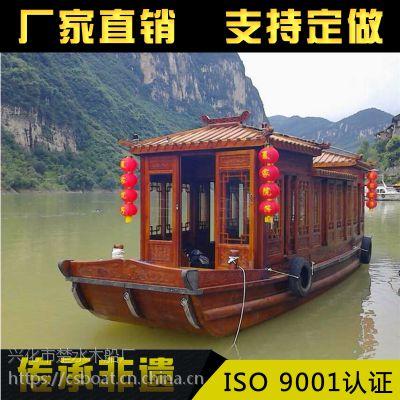【特价促销】木船画舫船餐饮画舫观光20人电动游船 服务类船出售