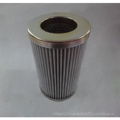 供应PALL颇尔滤油机滤芯 HC4754FKP16Z