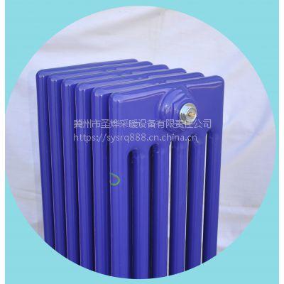 圣烨暖气片钢管六柱散热器