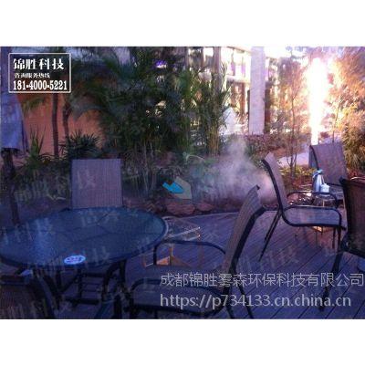 重庆夏季户外餐厅喷雾降温,给您一个凉爽舒适的就餐环境人造喷雾冷雾降温