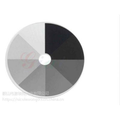 定制各种中性密度衰减滤光片,渐变滤光片,鞍山市激埃特光电可根据您的要求设计