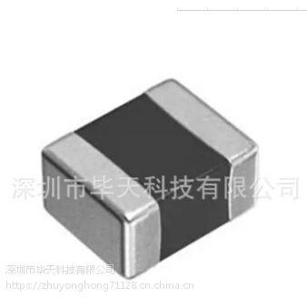 美磊代理|代理台湾美磊全系列电感 MMD-12FD-SERIES-V1