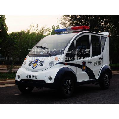 山西陕西LK-6FE 5座电动巡查车、景区游览车、四轮电动车 厂价直销电动巡逻车、巡逻车、代步车