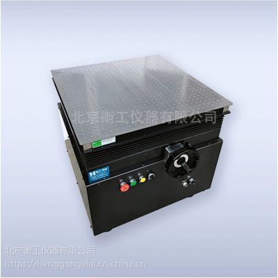 大负载电动升降台,升降平台,光学平台 ,Z轴位移台,衡工HGVA5300电动升降台